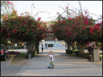 Lima- parque de la exposition 1